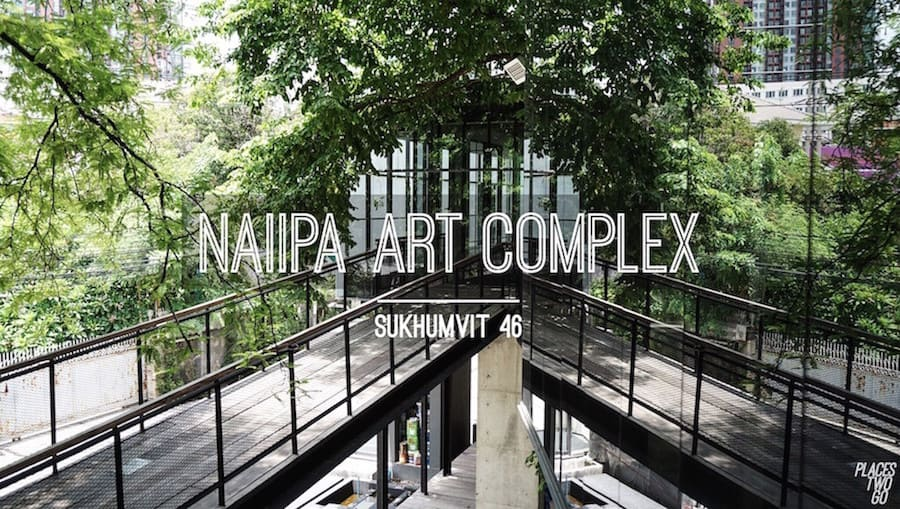 Naiipa Art Complex